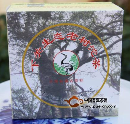 2012年下关生态老树沱茶250克