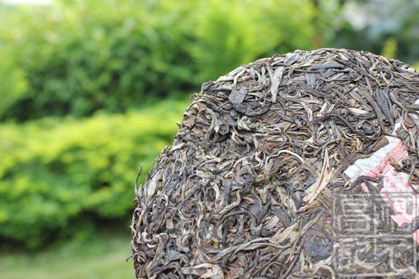 2012年福元昌元系列布朗古树(生茶)357克