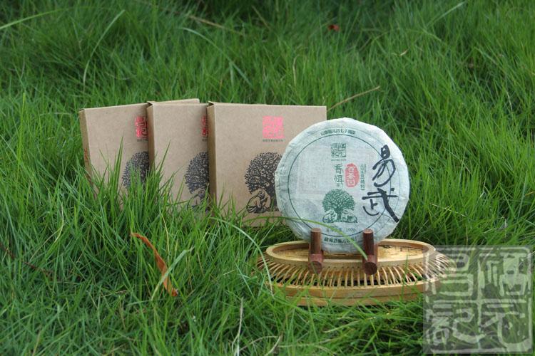 2013年福元昌百茶园小饼(生茶)100克