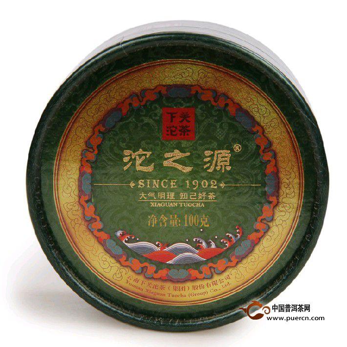 2013年下关沱之源(生茶)100克