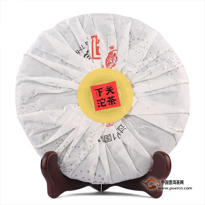 2013年下关高原陈泡饼生茶 2