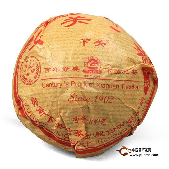 2013下关甲级沱四川专供(生茶)100克