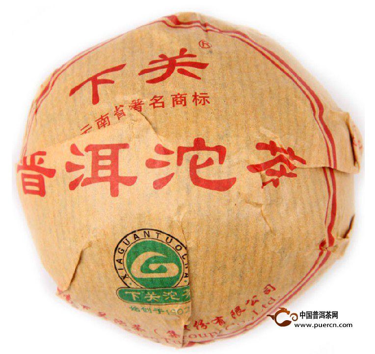 2013年下关销法沱(熟茶)100克