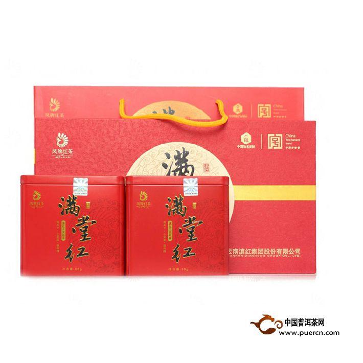 2013年凤牌滇红满堂红 120克