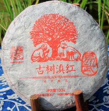 2013年福元昌易武古树滇红100克
