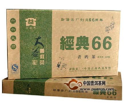 2006大益经典66青砖茶601批