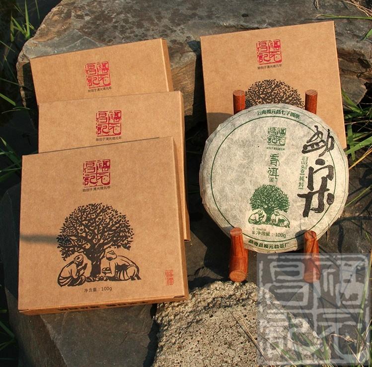 2013年福元昌勐宋小饼(生茶)100克