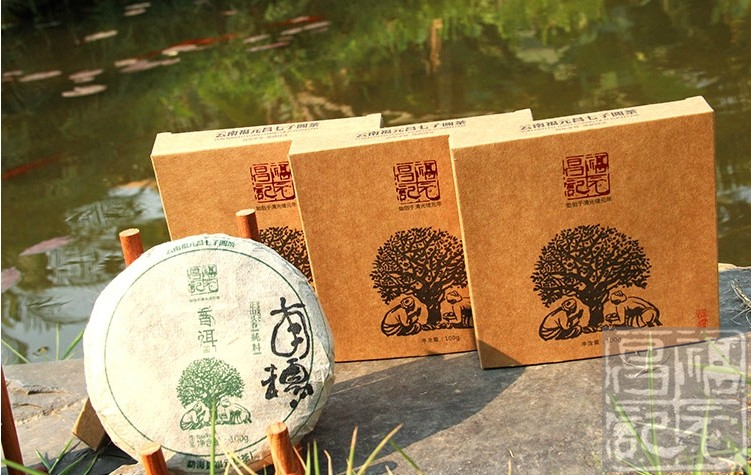 2013年福元昌南糯早春小饼(生茶)100克