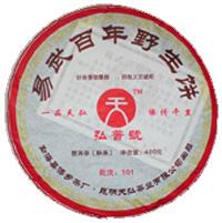 2010年天弘茶业易武百年野生饼(熟茶) 400克