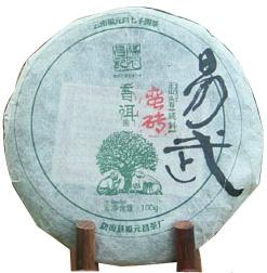 2013年福元昌蛮砖小饼(生茶)100克