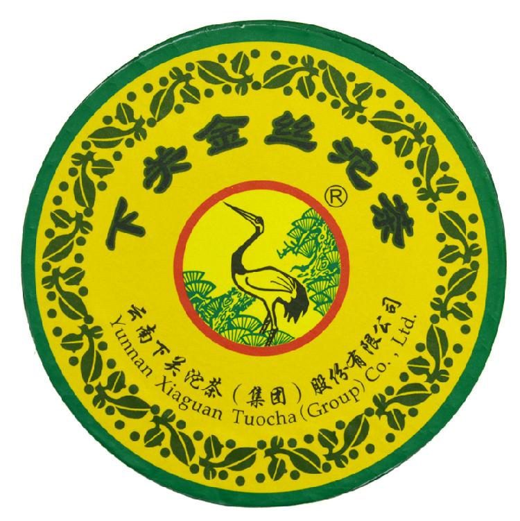 2013年下关金丝沱(上茶)100克