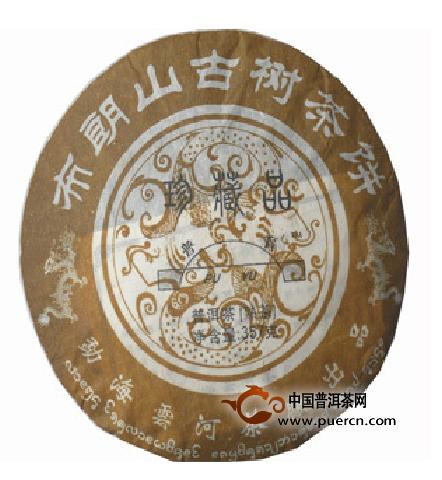 06年布朗山古树茶饼珍藏品