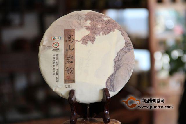 中茶普洱2014高山岩韵开汤分享