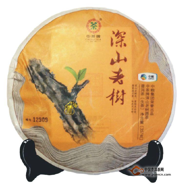 2014年中茶深山老树(生茶)357克