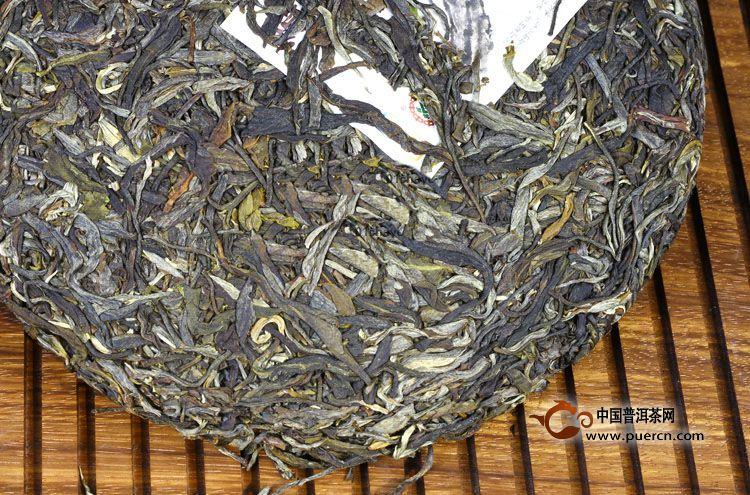 中茶深山老树生茶 4