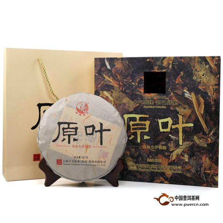 2014下关原叶乔木生态饼礼盒(生茶)357克