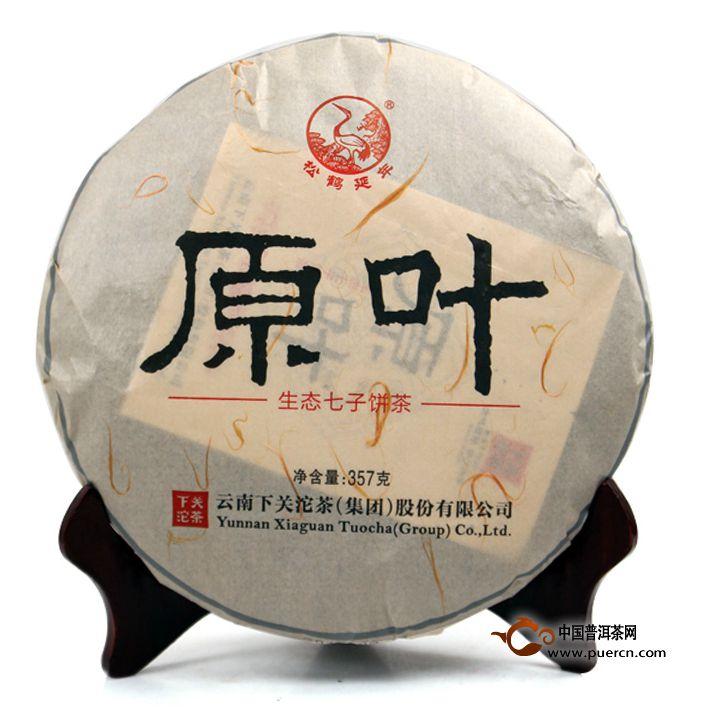 2013年下关原叶生茶357克 2