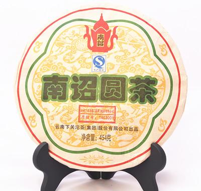 2014年下关飞台南诏圆茶(生茶)454克
