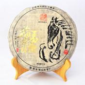 2014年福元昌马年贺岁饼福马送禧(生茶)357克