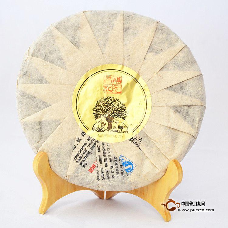 2014年福元昌马年贺岁饼福马送禧(生茶)357克 全图