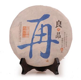 2013年老同志良再品(生茶)400克