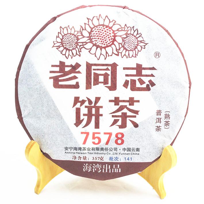 2014年老同志7578(熟茶)357克