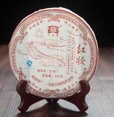 2007年大益红妆青饼