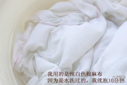【茶叶妙用】浓墨重彩的普洱熟茶染布