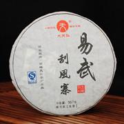 2014年天弘易武刮风寨生茶357克