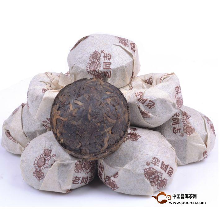 2012年老同志陈香小沱茶(熟茶)