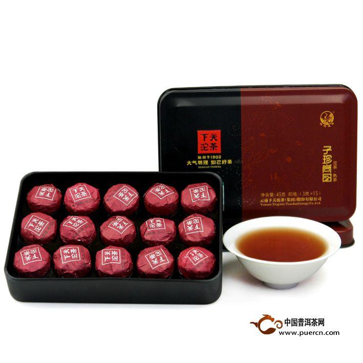 2014年子珍尚品小沱茶(熟茶)45克