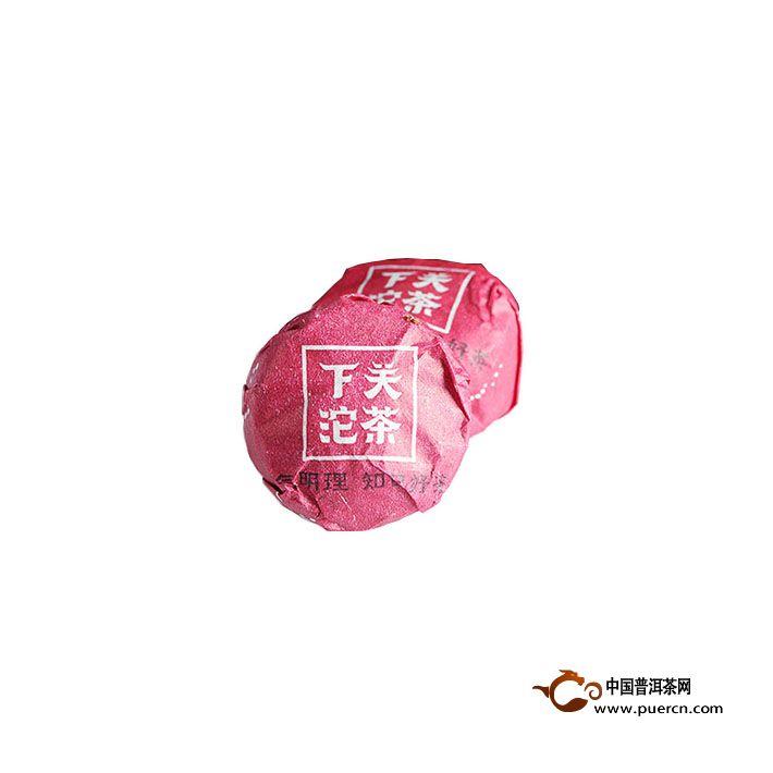 2014年下关子珍尚品小沱茶熟茶 4