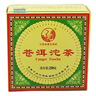 2014年下关苍洱沱(生茶)250克
