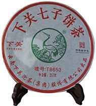 2014年下关T8653(生茶)357克