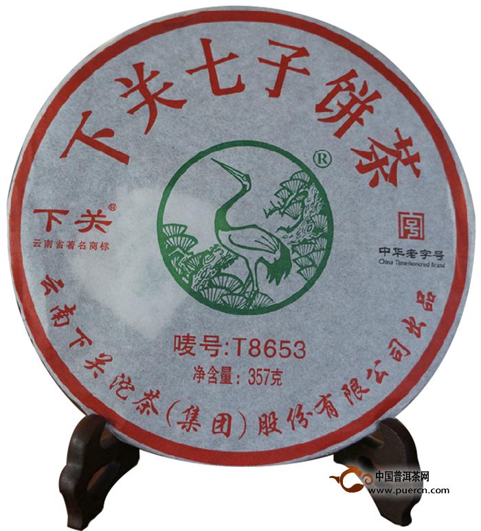 2014年下关T8653铁饼1