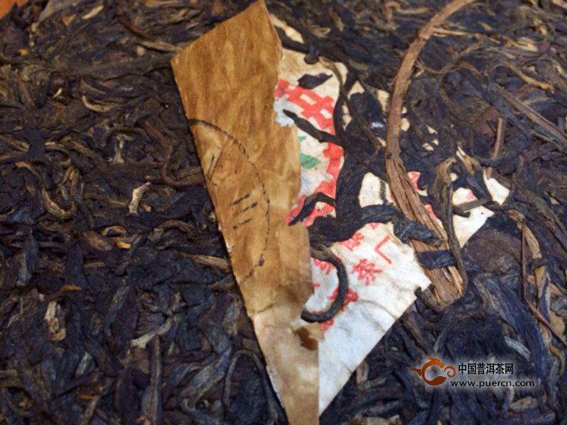 1999年中茶牌勐海茶厂蓝黑票绿大树开汤