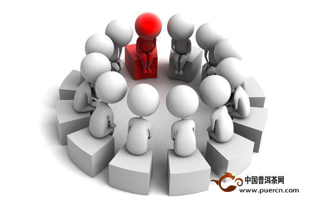 普洱市场动态简报第四期:经销渠道