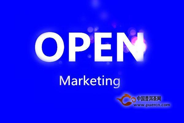 普洱茶投资分析:开放式营销对普洱茶升值的影响