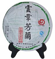 2014年云章芳兰大富赛古树茶(生茶)357克