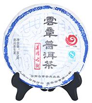 2014年云章昔归古树茶(生茶)357克
