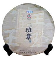 2014年中茶班章(生茶)357克