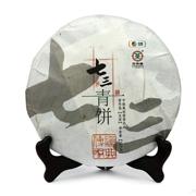 2014年中茶七三青饼(生茶)357克