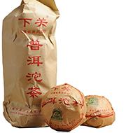 2014年下关销法沱便装(熟茶)100克