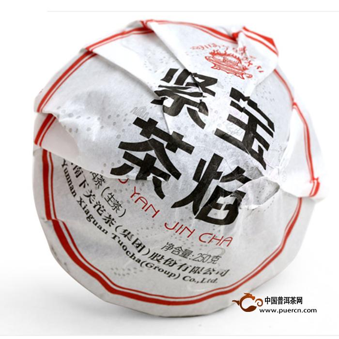 2014年下关宝焰紧茶熟茶3