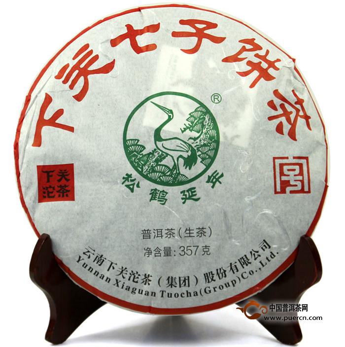2014年下关七子饼礼盒生茶3