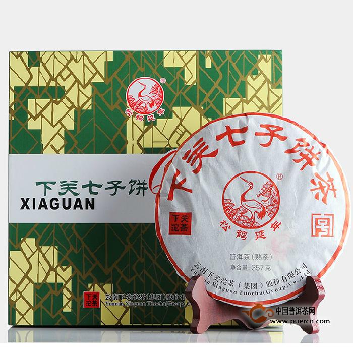 2014年下关七子饼礼盒熟茶2