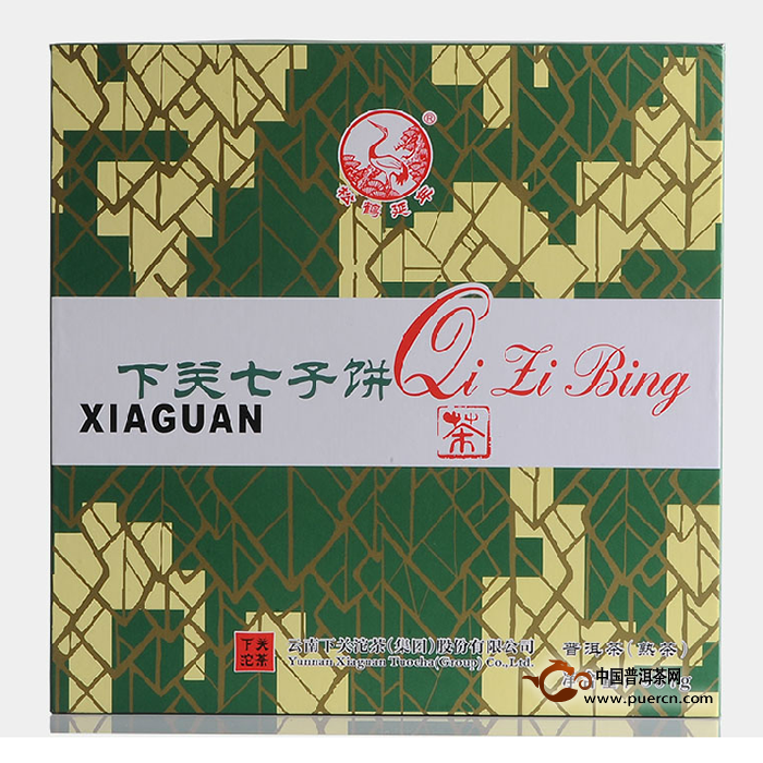 2014年下关七子饼礼盒熟茶3