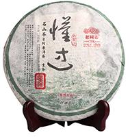 2014年老同志名山系列懂过(生茶)500克