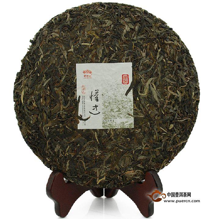 2014年老同志懂过生茶500克3