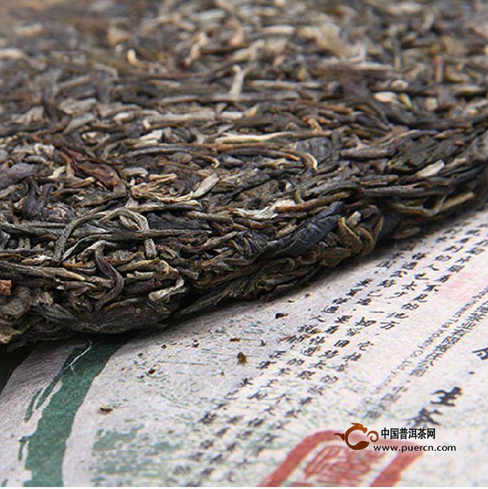 2014年老同志懂过生茶500克5